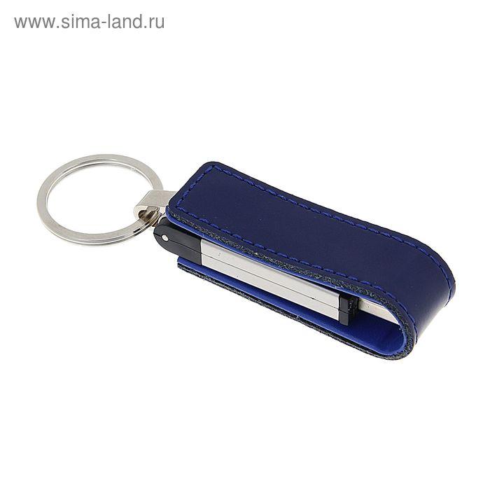 USB-флешка 8Gb, под лазерную гравировку/тампопечать, синяя кожа