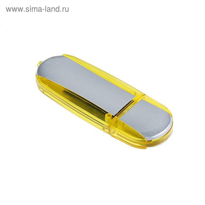 USB-флешка 8Gb, овальная, под УФ-печать/лазерную гравировку/тампопечать, жёлтая