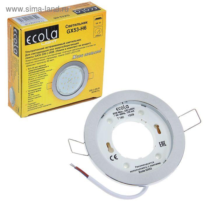 Светильник встраиваемый Ecola GX53, H6, металлический, 101 x 16 мм, плоский, цвет хром