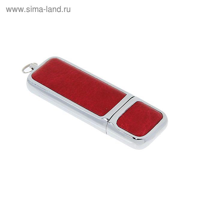 Флешка USB 8Gb, алюминий, под УФ-печать/лазерную гравировку/тампопечать, красная кожа