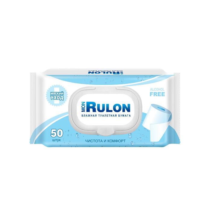 Туалетная бумага влажная Mon Rulon с клапаном, 50 шт