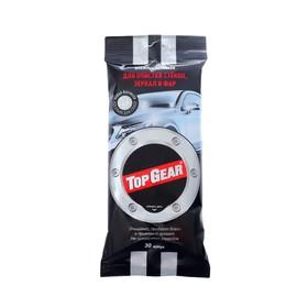 Влажные салфетки Top Gear, для стёкол, 30 шт.