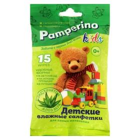 Влажные салфетки «Pamperino» детские, 15 шт