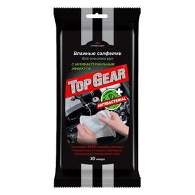 Влажные салфетки Top Gear, для рук, 30 шт.