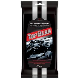Влажные салфетки Top Gear, для салона автомобиля, 30 шт.
