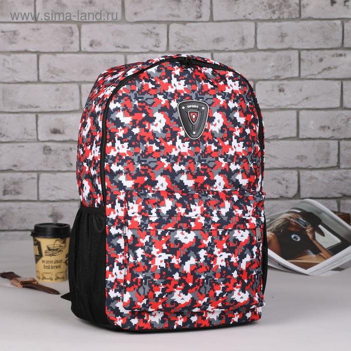 """Рюкзак молодёжный """"Милитари"""", 1 отдел, 1 наружный и 2 боковых кармана, красно-чёрный"""