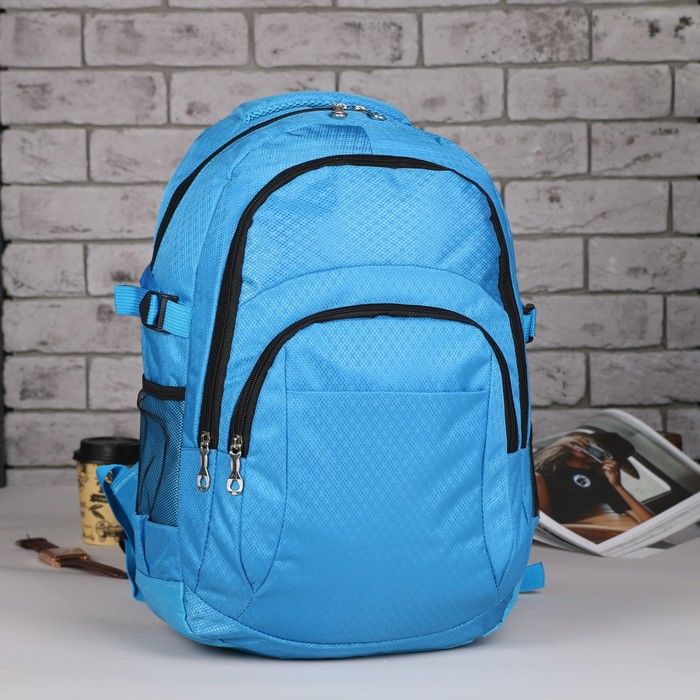 """Рюкзак молодёжный """"Ромбы"""", 1 отдел, 3 наружных 2 боковых кармана, усиленная спинка, голубой"""