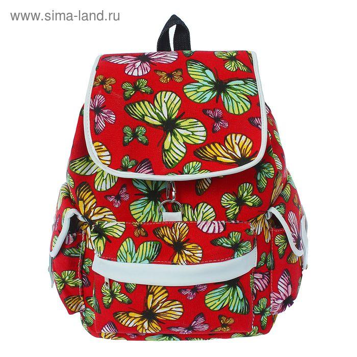 """Рюкзак молодёжный """"Бабочки"""", 1 отдел, 1 наружный и 2 боковых кармана, красный"""