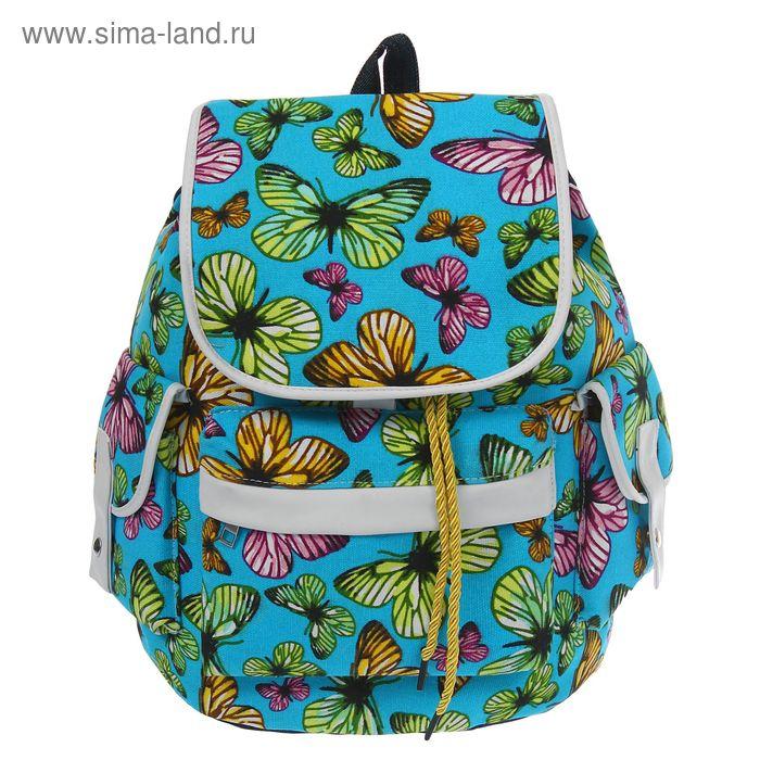 """Рюкзак молодёжный """"Бабочки"""", 1 отдел, 1 наружный и 2 боковых кармана, бирюзовый"""
