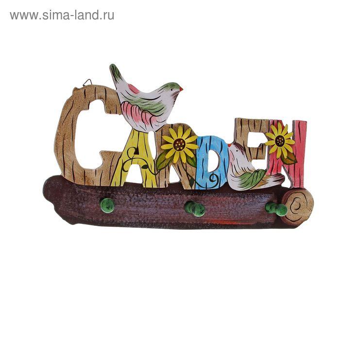 """Табличка декоративная с вешалкой """"Garden"""""""