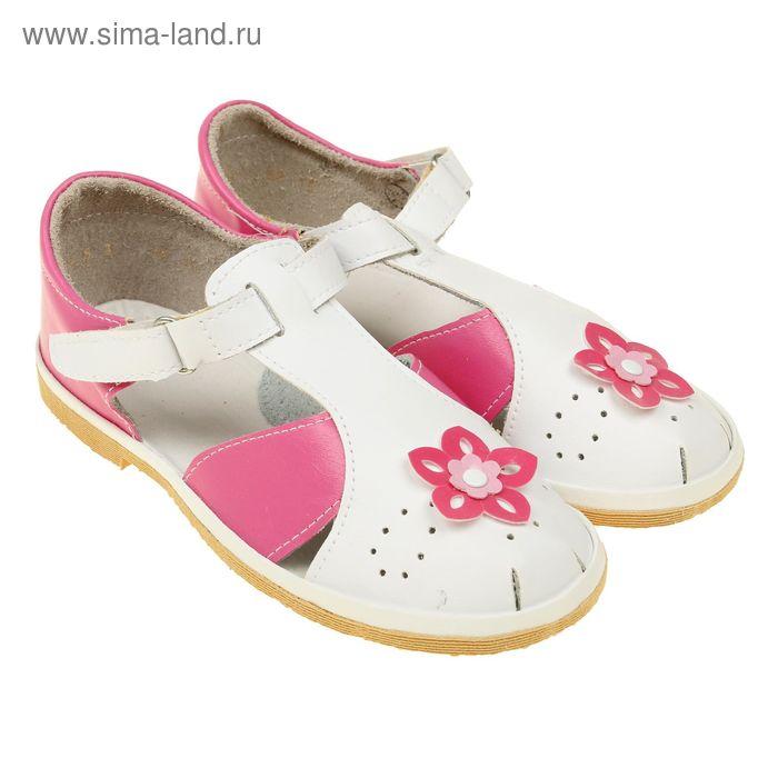 Туфли летние для девочки на липучке микс (см. 20,0)