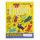 """Тетрадь для записи английских слов в начальной школе, 32 листа """"Кошки"""""""