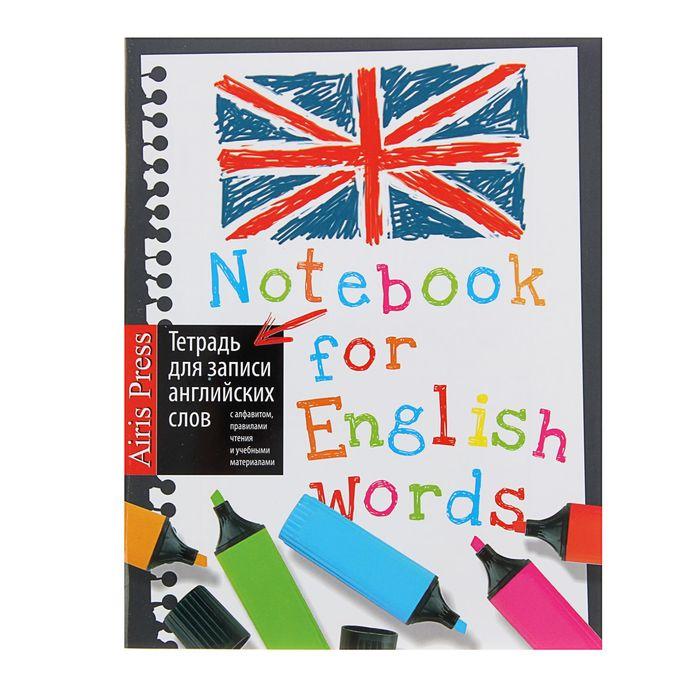 Увлекательные задания по английскому языку для детей на