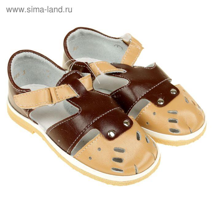 Туфли летние для мальчика на липучке микс (см. 16,5)