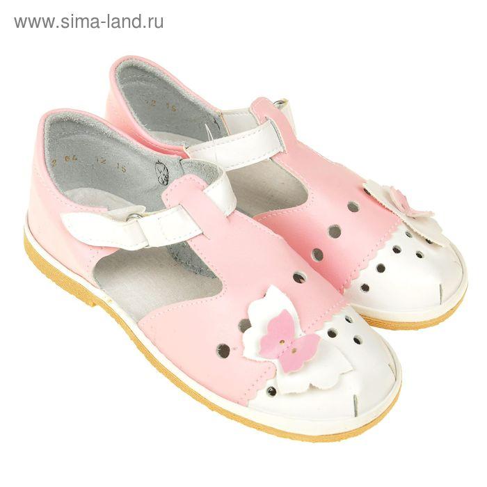 Туфли летние для девочки на липучке микс (см. 19,0)
