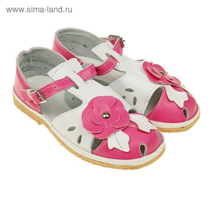 Туфли летние для девочки с пряжкой микс (см. 18,0)