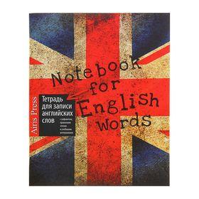 Тетрадь для записи английских слов «Британский флаг», 32 листа, обложка мелованный картон