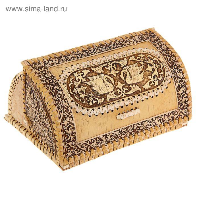 """Хлебница маленькая сложная """"Лебеди"""" 26х22х14 см, береста"""