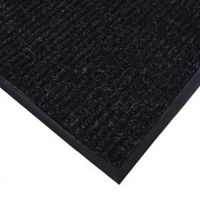 Коврик придверный влаговпитывающий, ребристый, «Стандарт», 90×120 см, цвет чёрный - фото 4657509