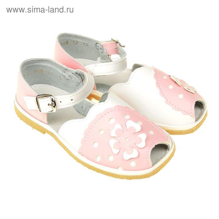 Туфли летние для девочки с пряжкой микс (см. 17,0)