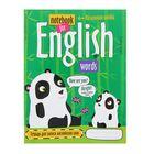 """Тетрадь для записи английских слов в начальной школе """"Панда"""", 24 листа"""