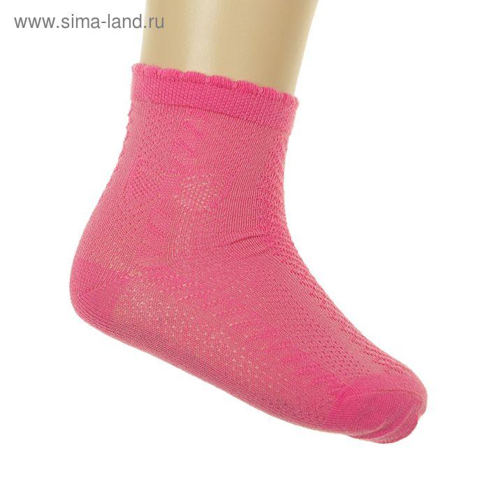Носки детские Кокетка, размер 12-14 (размер обуви 20-22), цвет МИКС GS-149