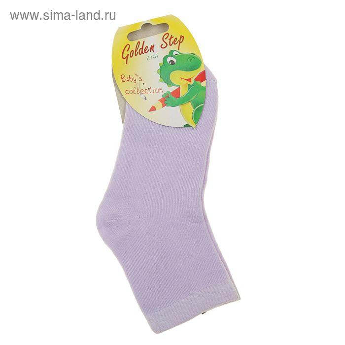 fb1059228 Носки детские Классика, размер 22-24 (размер обуви 35-38), цвет ...