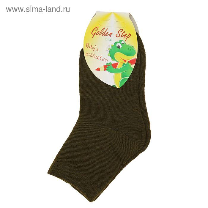 956a1c771 Носки детские Классика, размер 20-22 (размер обуви 30-34), цвет хаки ...