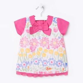 Платье для девочки, рост 68 см (44), цвет розовый (арт. CB 6T030)