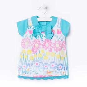 Платье для девочки, рост 74 см (48), цвет бирюзовый (арт. CB 6T030)
