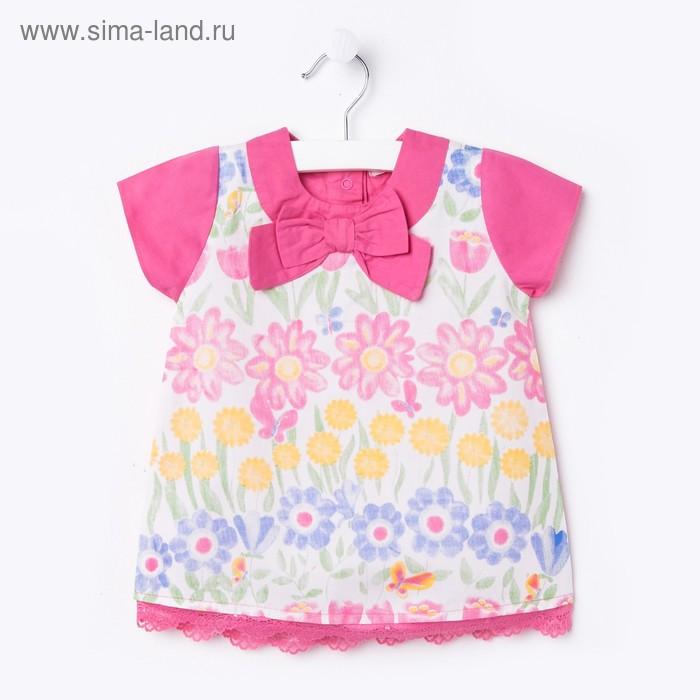 Платье для девочки, рост 80 см (52), цвет розовый (арт. CB 6T030)