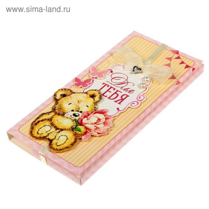 """Набор для создания конверта для шоколадки или денег """"Ми-ми-мишка"""", 8 х 18 см"""