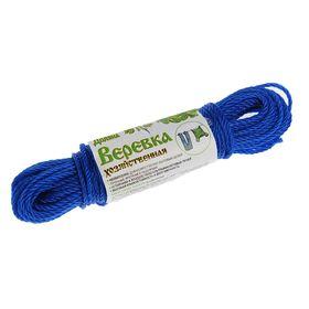 Верёвка бельевая, d=3 мм, длина 20 м, цвет МИКС - фото 4635762