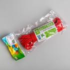 Верёвка бельевая, d=3 мм, длина 20 м, цвет МИКС - фото 4635763