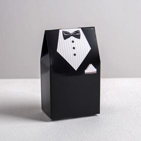 """Bonbonniere wedding """"groom's Suit"""", 5.8 x 10 cm"""