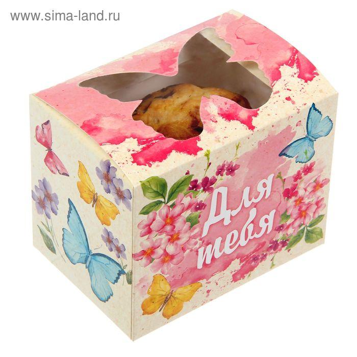 Коробочка для сладостей «Летнее настроение», 10 х 8 х 7 см