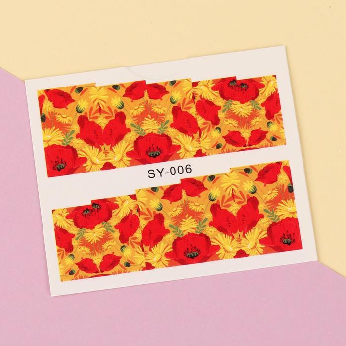 """Слайдер-дизайн для ногтей """"Маки в цвету"""", цвет оранжевый/красный/жёлтый"""