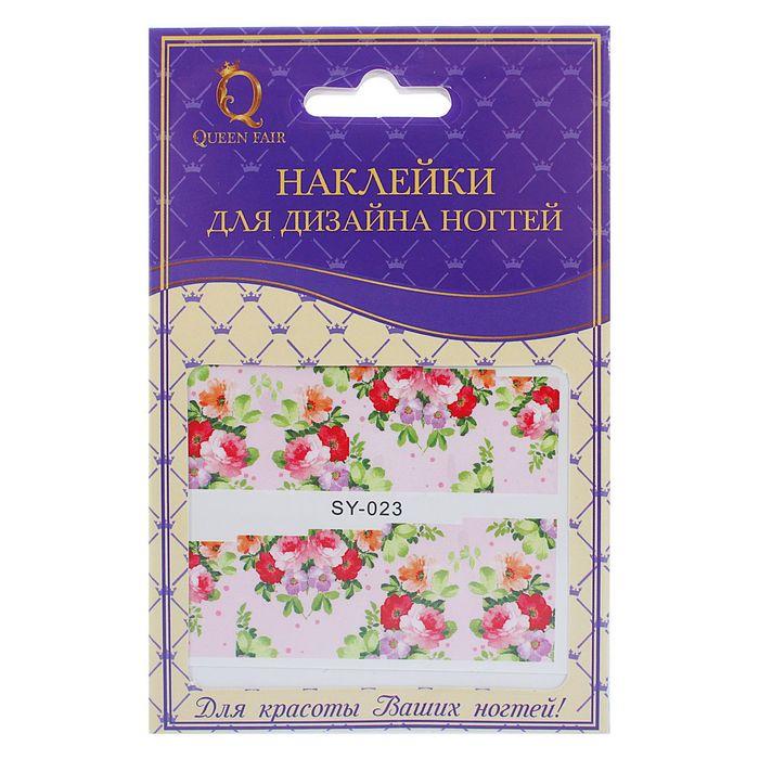 """Слайдер-дизайн для ногтей """"Весна в цвету"""", разноцветный"""