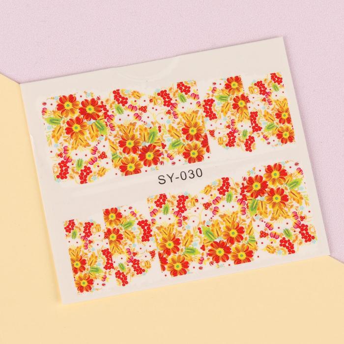 """Слайдер-дизайн для ногтей """"Буйство красок"""", разноцветный"""