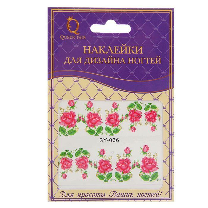 """Слайдер-дизайн для ногтей """"Роза в цвету"""", цвет белый/розовый/зелёный"""