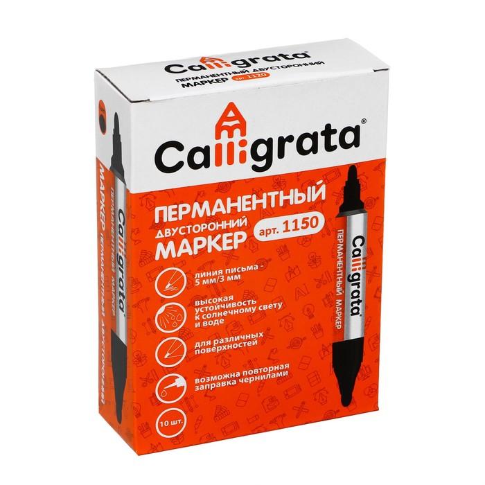 Маркер перманентный двухсторонний круглый (5 мм/3 мм) синий CALLIGRATA 1150