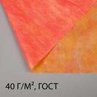 Материал укрывной, 5 × 1,6 м, плотность 40, 2-слойный, с УФ-стабилизатором, жёлто-красный, «Агротекс»
