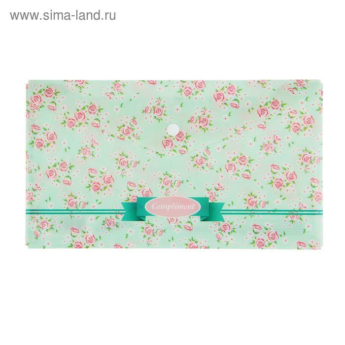 Папка-конверт на кнопке 255*130мм Travel, Compliment 180мкм, пластик