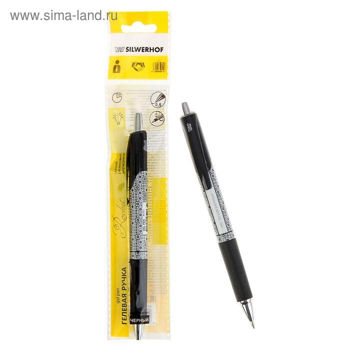 Ручка гелевая автомат Silwerhof ROCKET черная, узел 0.5мм, резиновый упор, европодвес