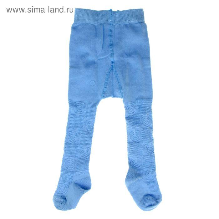 Колготки детские арт.4В437, цвет голубой, рост 62-68 см (3-6 мес)