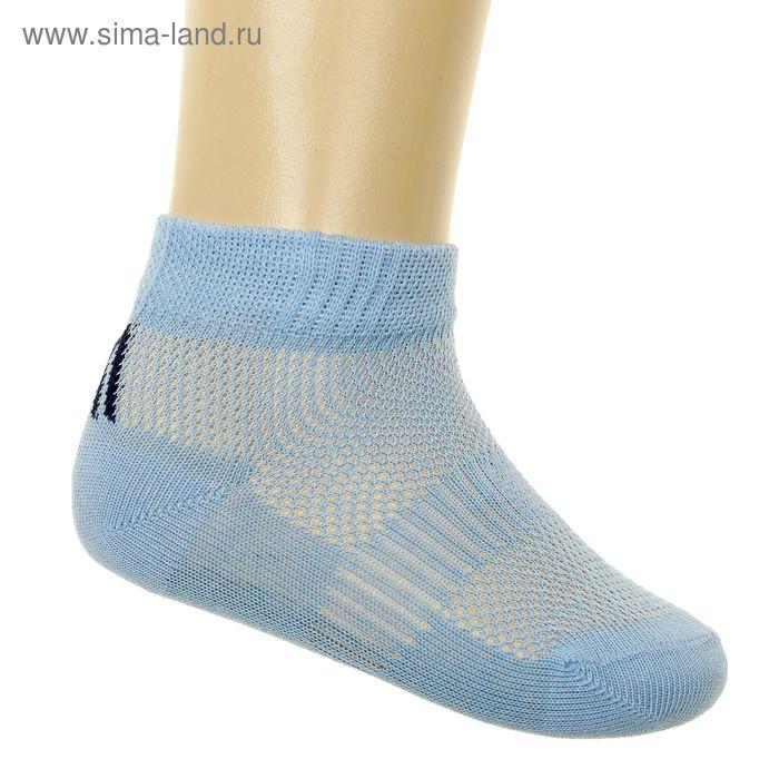 Носки детские арт.6В431, цвет голубой, р-р 22 (разм.обуви 28-30)