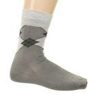 Носки мужские, цвет серый, размер 27-29 (разм.обуви 42-44)