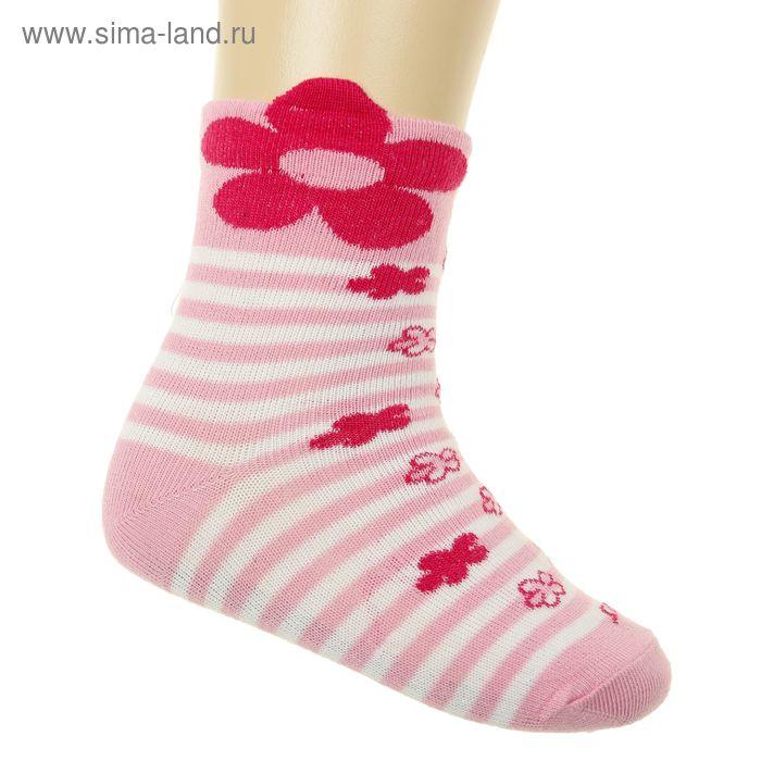 Носки детские арт.5В400, цвет розовый, р-р 10-12 (разм.обуви 16-18)