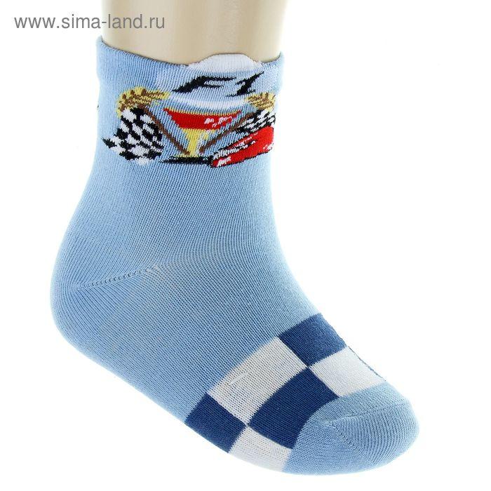 Носки детские арт.5В400, цвет голубой, р-р 14-16 (разм.обуви 23-26)