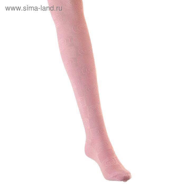 Колготки детские арт.4В437, цвет розовый, рост 128-134 см (8-9 лет)